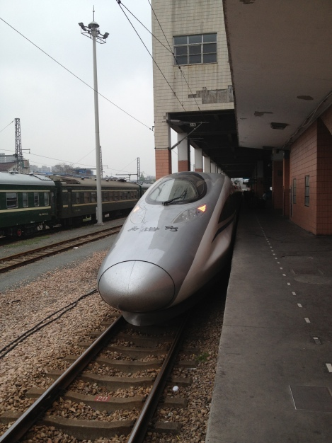 high speed bullet train to Huangzhou