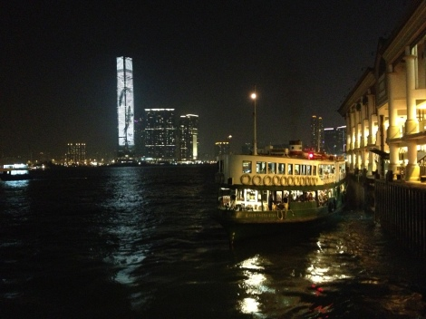 a Star Ferry boat ready to depart to Kowloon, from Hong Kong