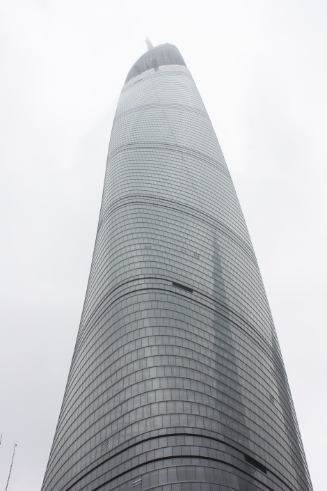 the Shanghai Tower, still under construction, will be the world's 2nd tallest building when its done, at over 2,000 feet high