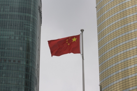 China's flag blowin' in Pudong