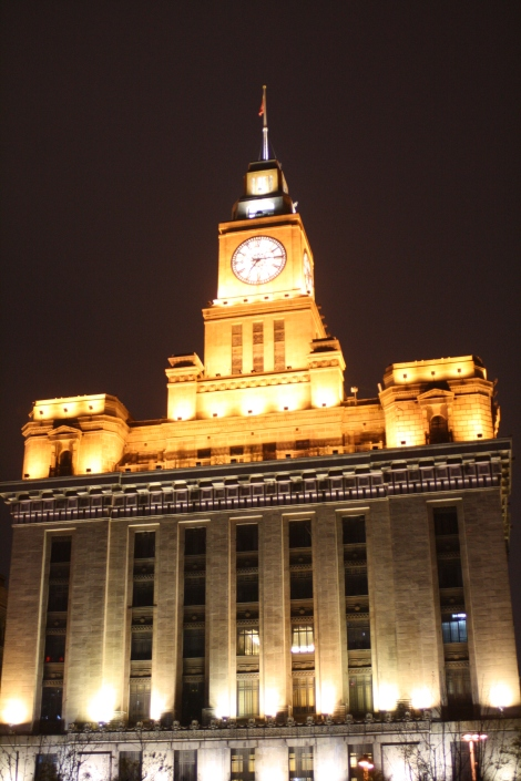 the Customs House (built 1927) at night- The Bund