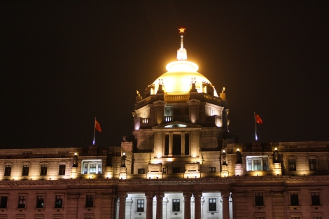 the HSBC building- built 1921- at night. The Bund