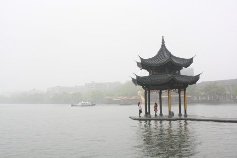 West Lake- Huangzou