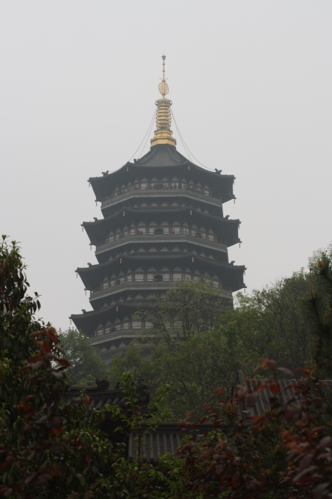 Leifeng Pagoda- built 975AD- West Lake