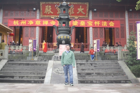 me at the Nanping Buddhist Temple- West Lake