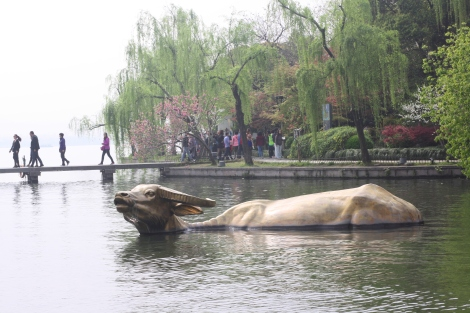 golden cow statue- West Lake