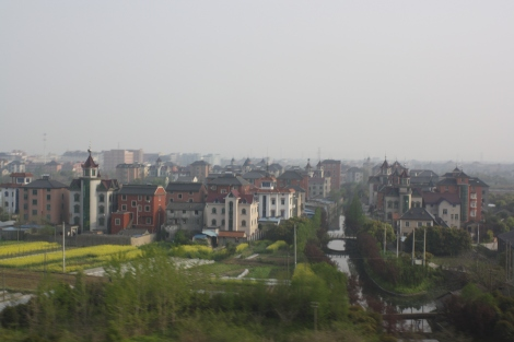 suburb of Hangzhou
