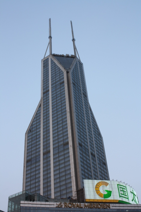 the Shimao Tower- Shanghai