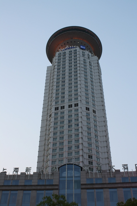 the Radisson Hotel- Peoples Square- Shanghai