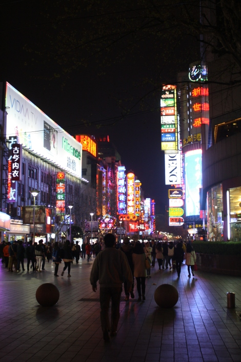East Nanjing Road- glitter gulch
