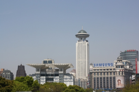 the Radisson Hotel dominates People Square- Shanghai